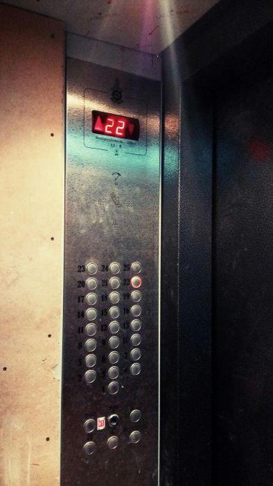 Фото 5 - Продам квартиру Киев, Донца Михаила ул.
