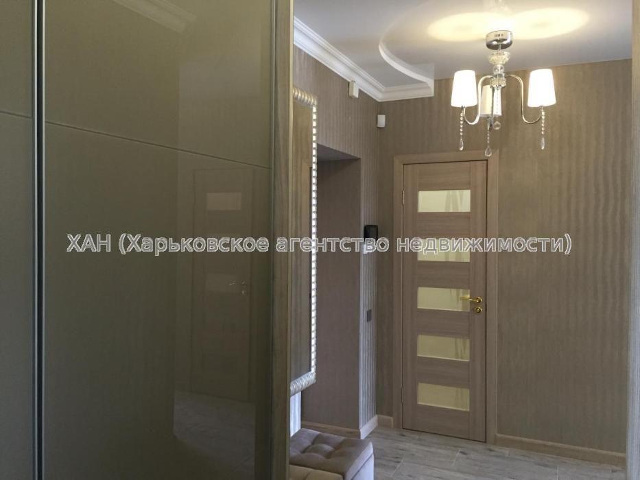 Продам квартиру Харьков, Дача ул. 4