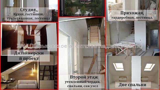 Продам квартиру Харьков, Новоалександровская ул. 3