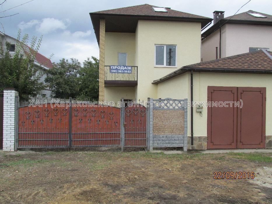 Продам дом Харьков, Спиридоновская ул. 3