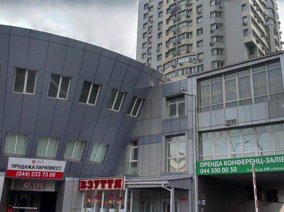 Фото - Продам квартиру Киев, Гетьмана Вадима ул.
