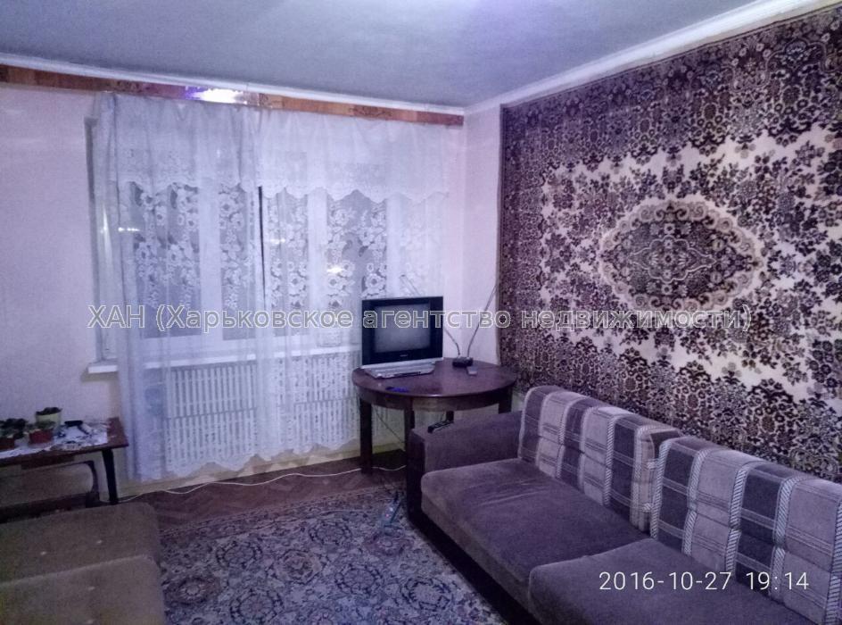 Продам квартиру Харьков, Монюшко ул. 3