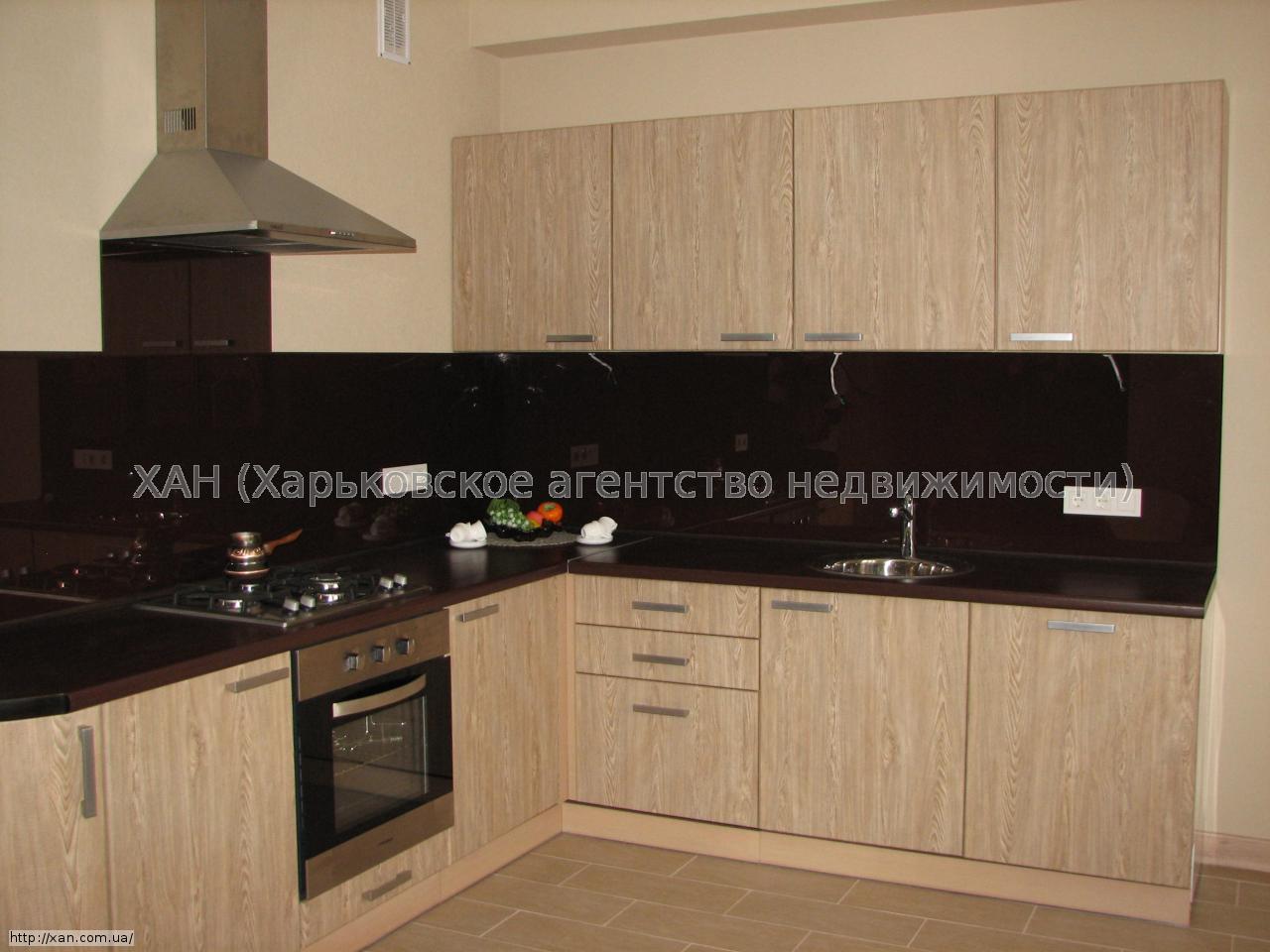 Продам дом Харьков 5