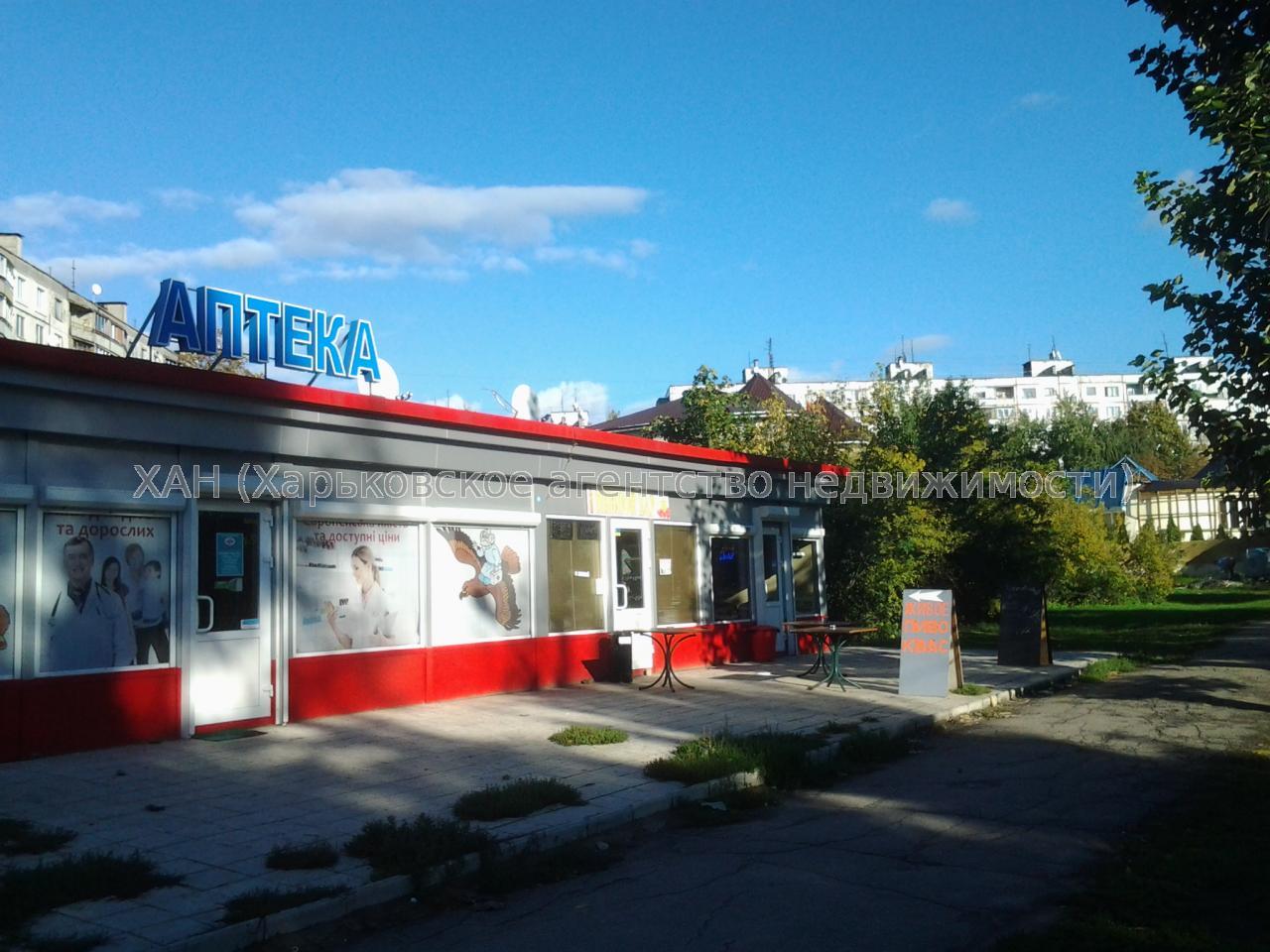 Фото 3 - Продам нежилую недвижимость Харьков, Механизаторская ул.