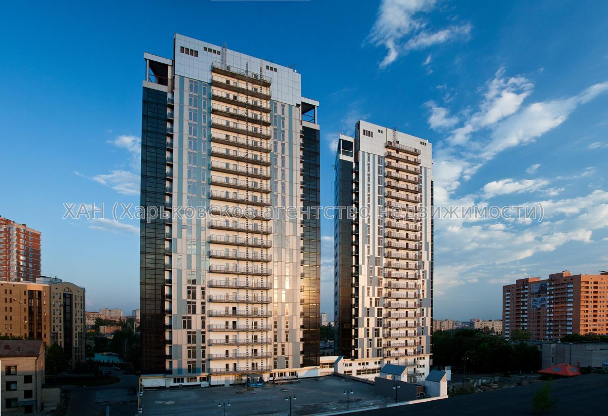 Продам квартиру Харьков, Отакара Яроша пер.