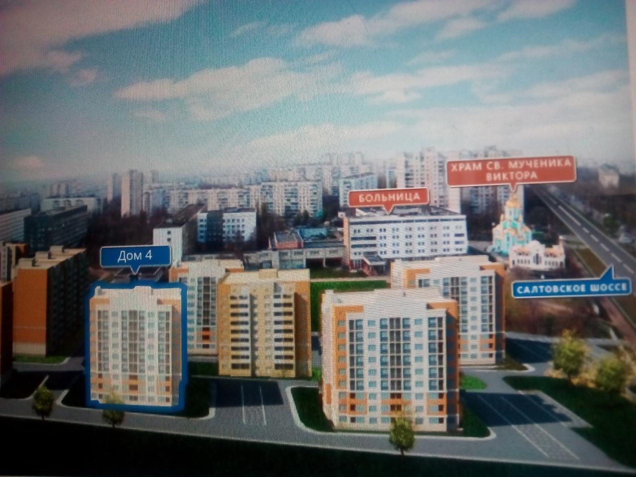 Фото - Продам квартиру Харьков, Салтовское шоссе
