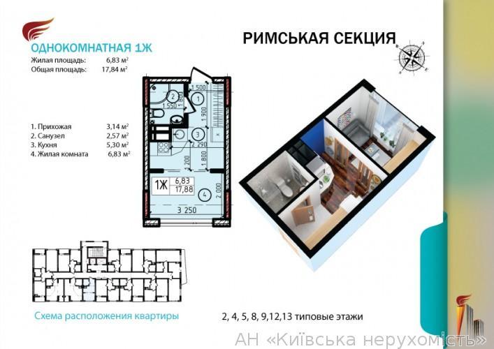 Фото 3 - Продам квартиру Киев, Ракетная ул.