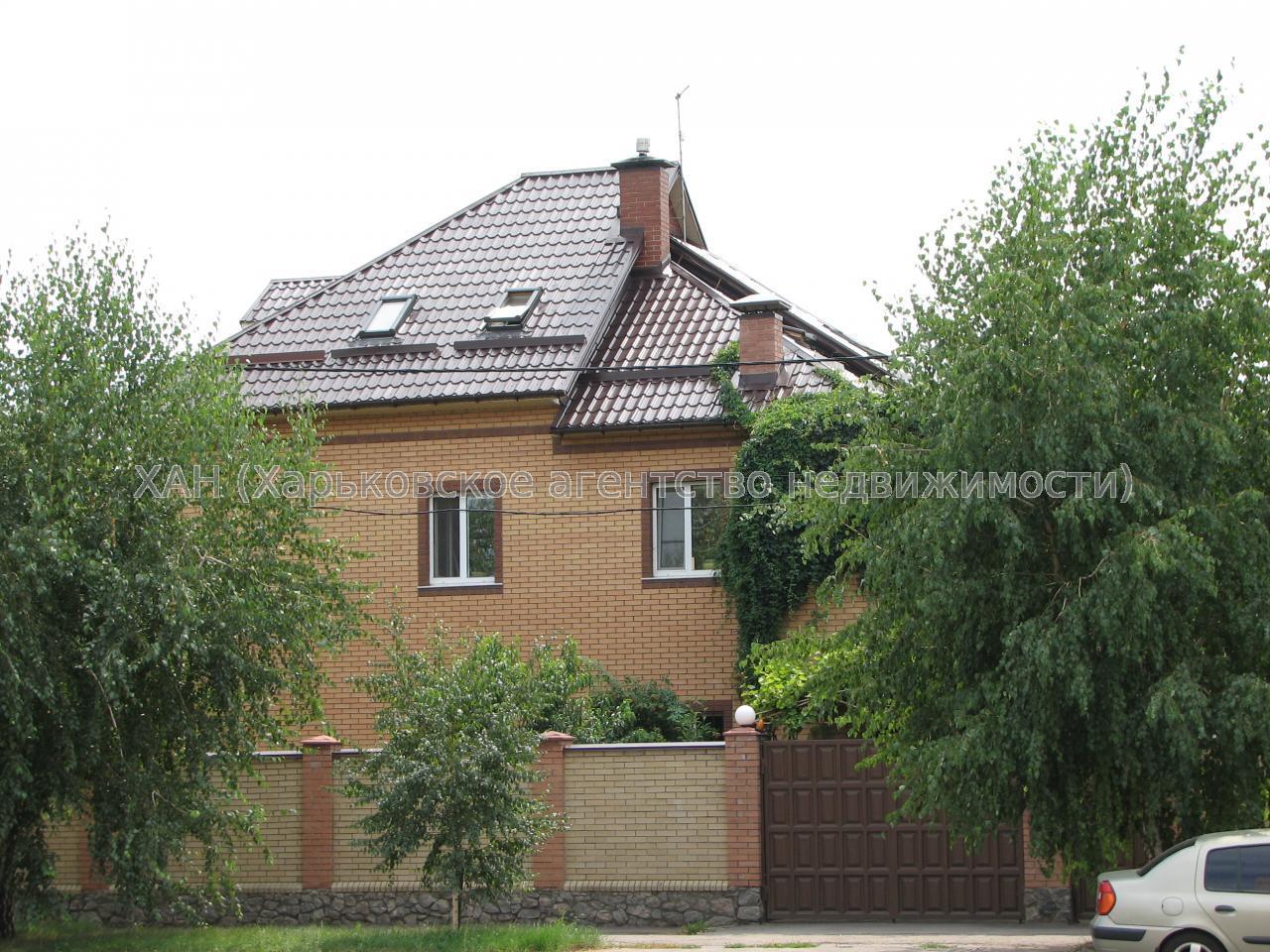 Продам дом Харьков, Киргизская ул.