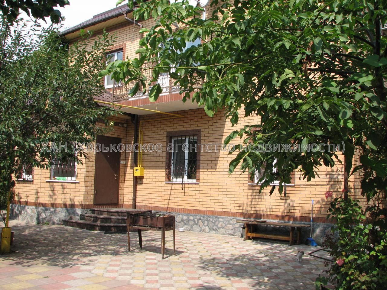 Продам дом Харьков, Киргизская ул. 3