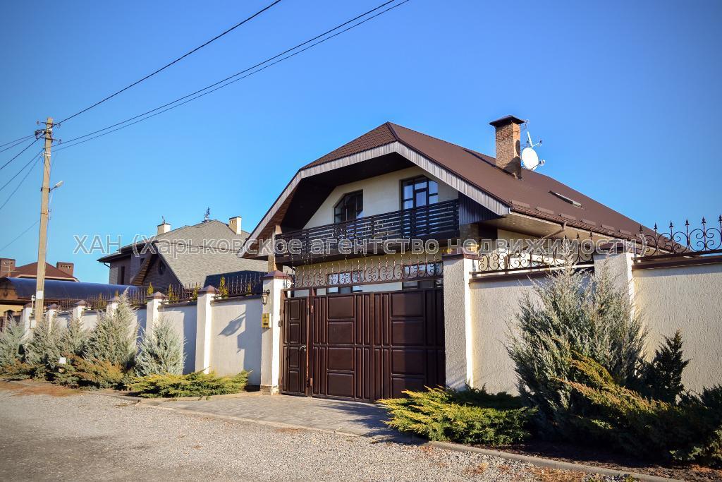 Продам дом Циркуны 5
