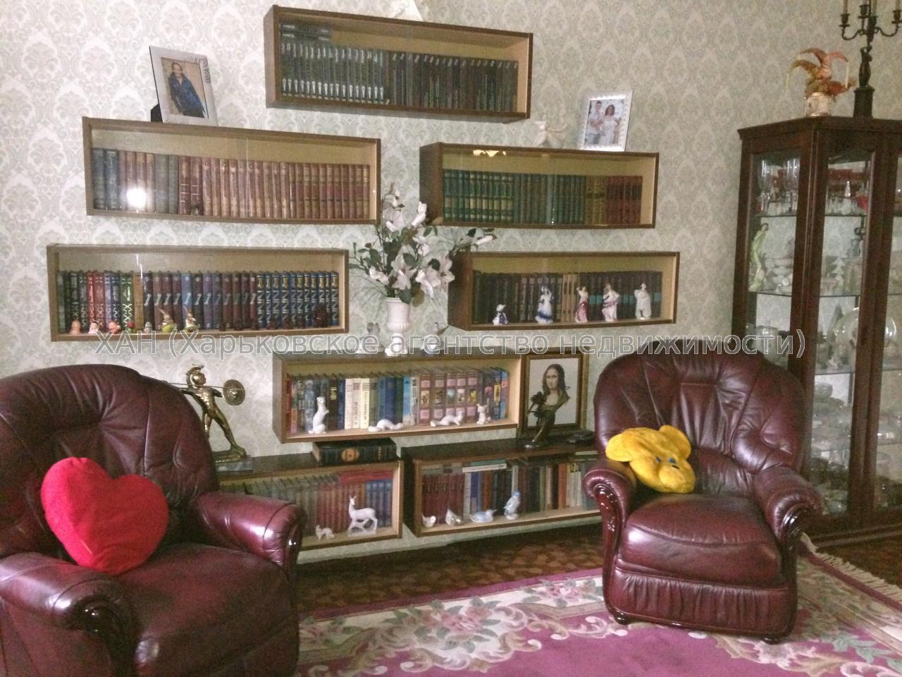 Фото 3 - Продам квартиру Харьков, Данилевского ул.