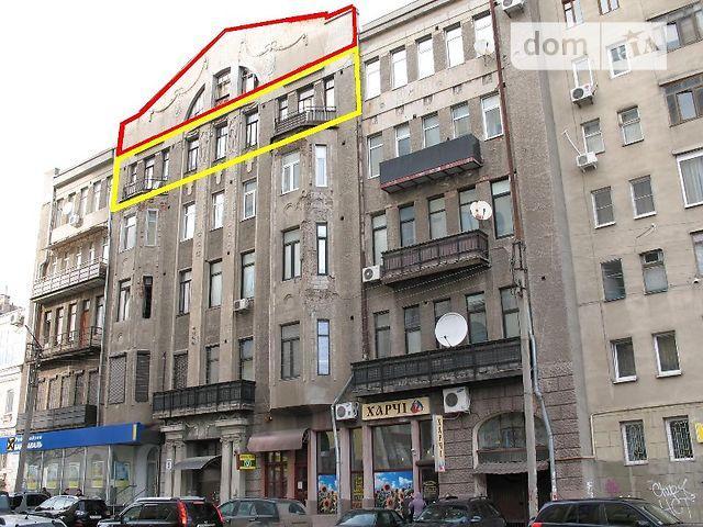 Продам квартиру Харьков, Театральный пер. 4