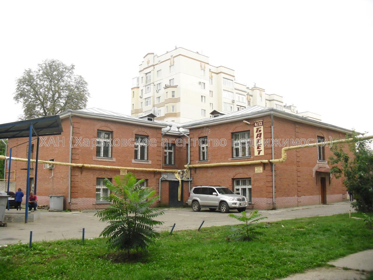 Фото - Продам производственное помещение Харьков, Студенческая ул.