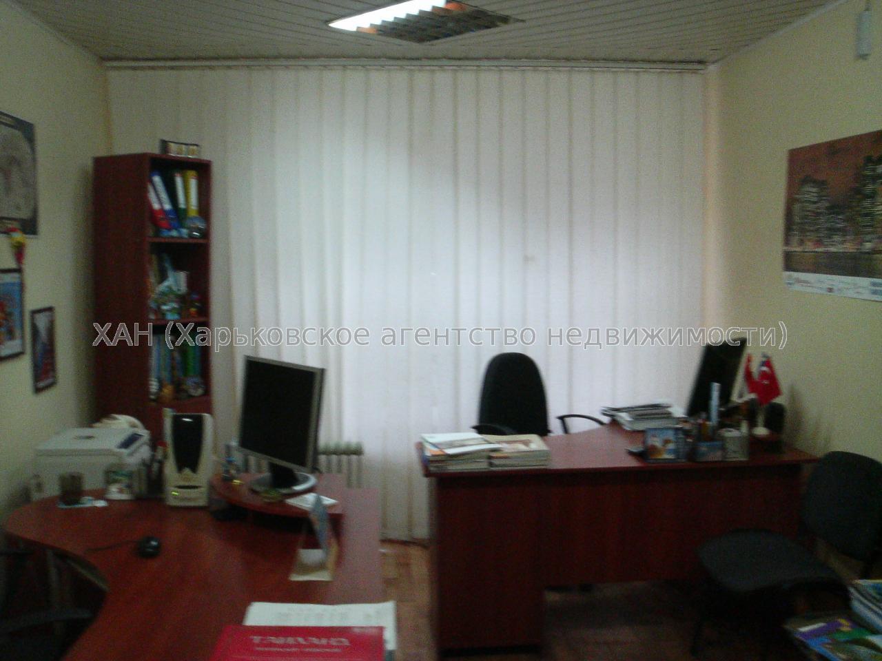 Фото 4 - Продам офис в офисном центре Харьков, Ромена Ролана ул.