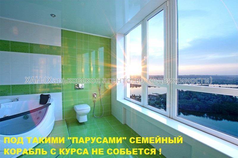 Фото 2 - Продам квартиру Харьков, Барабашова академика ул.