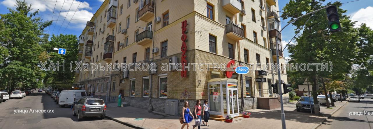 Продам квартиру Харьков, Алчевских (Артема) ул.