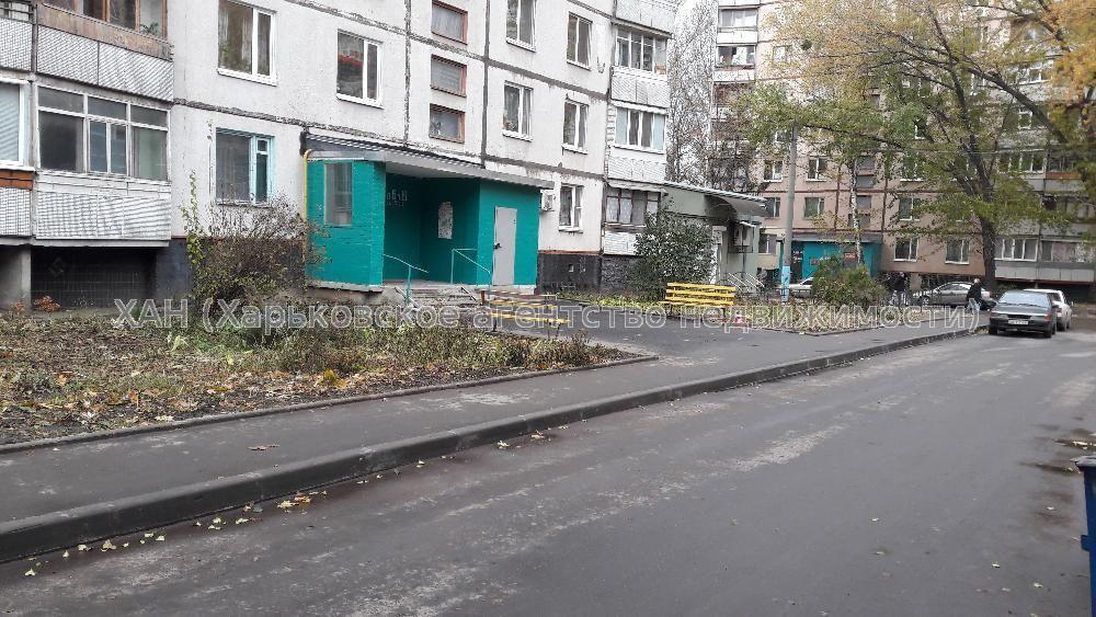 Продам квартиру Харьков, Героев Труда ул. 3