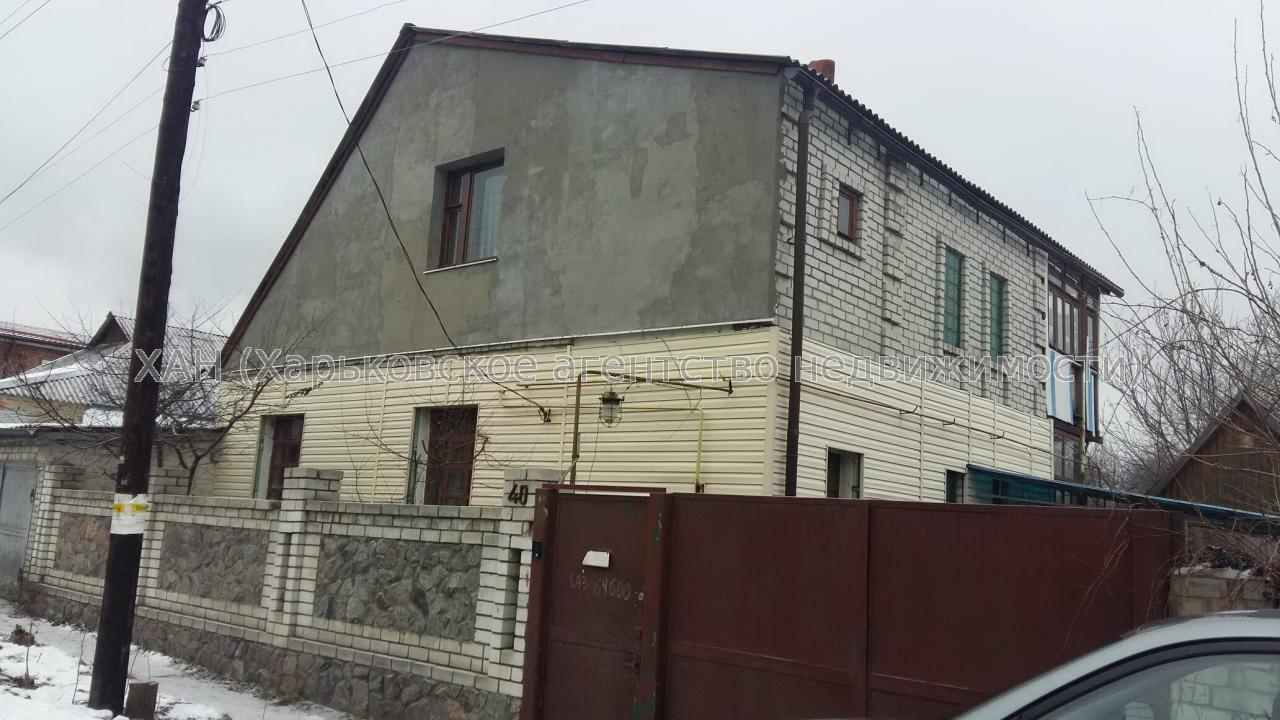 Продам дом Харьков, Истоминский пер.