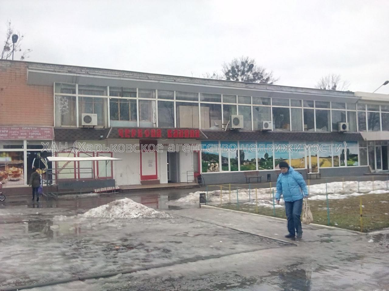 Продам торговое помещение Харьков, Стадионный проезд