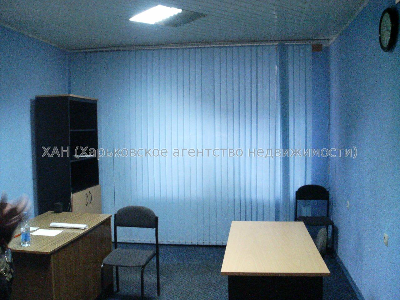 Фото 2 - Продам офис в офисном центре Харьков, Ромена Ролана ул.