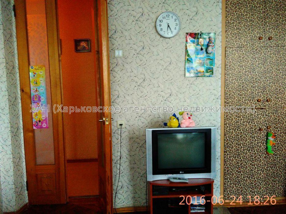 Продам квартиру Харьков, Дарвина ул. 2