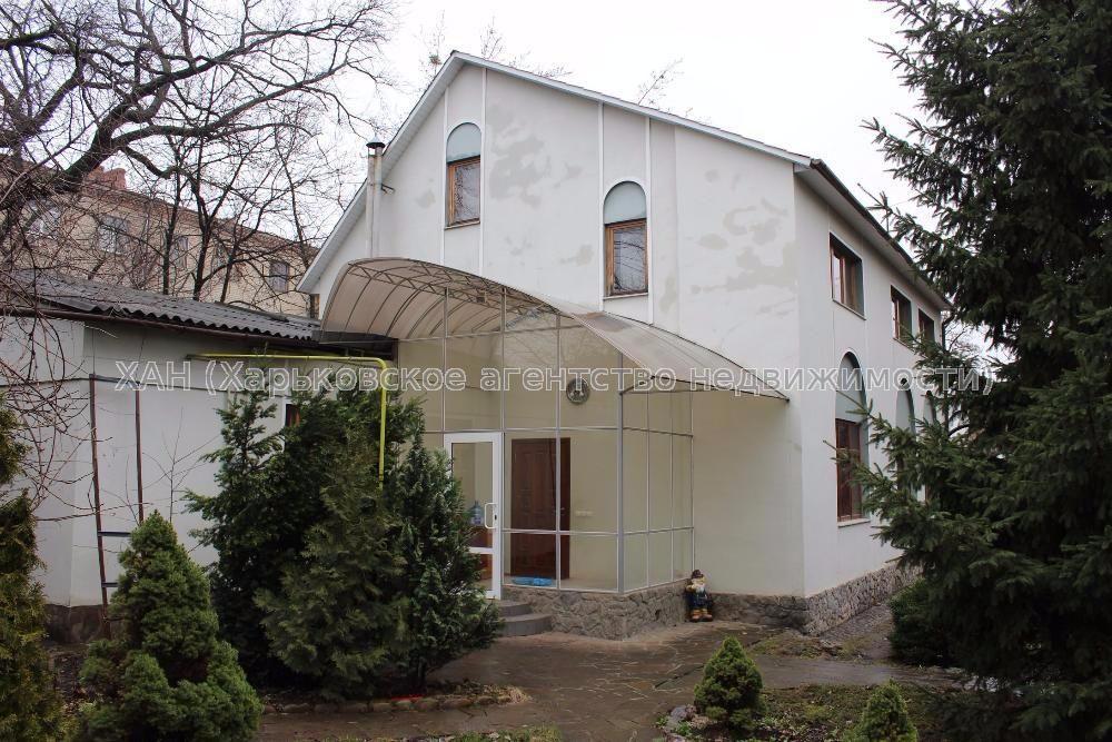 Продам часть дома Харьков