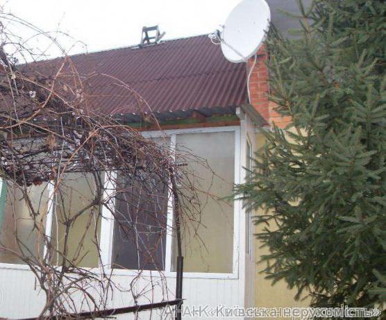 Фото 2 - Продам дом Киев, Богатырская ул.