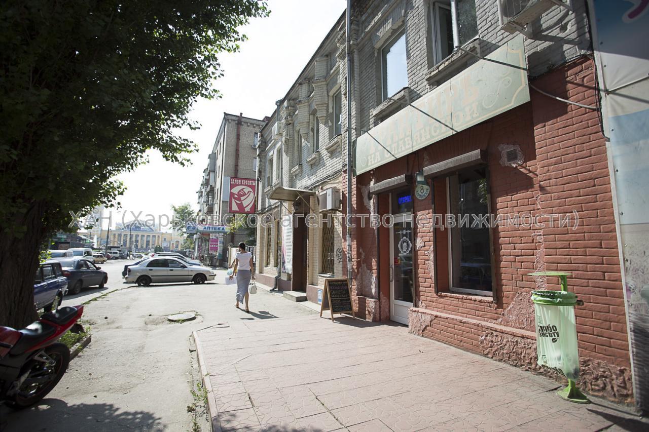 Продам пиццерию Харьков, Славянская ул. 2