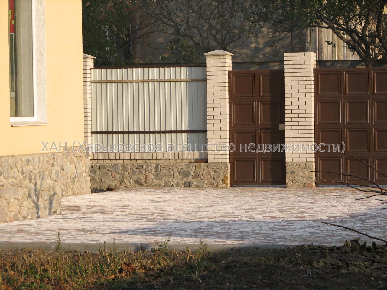 Продам дом Харьков, Станковый 4-й въезд 2
