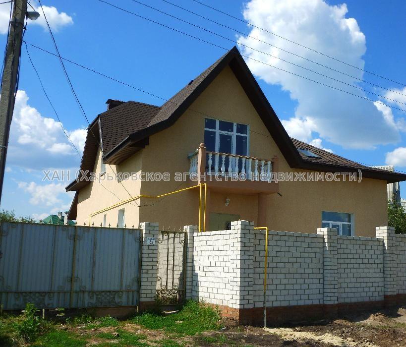 Продам дом Безлюдовка 3
