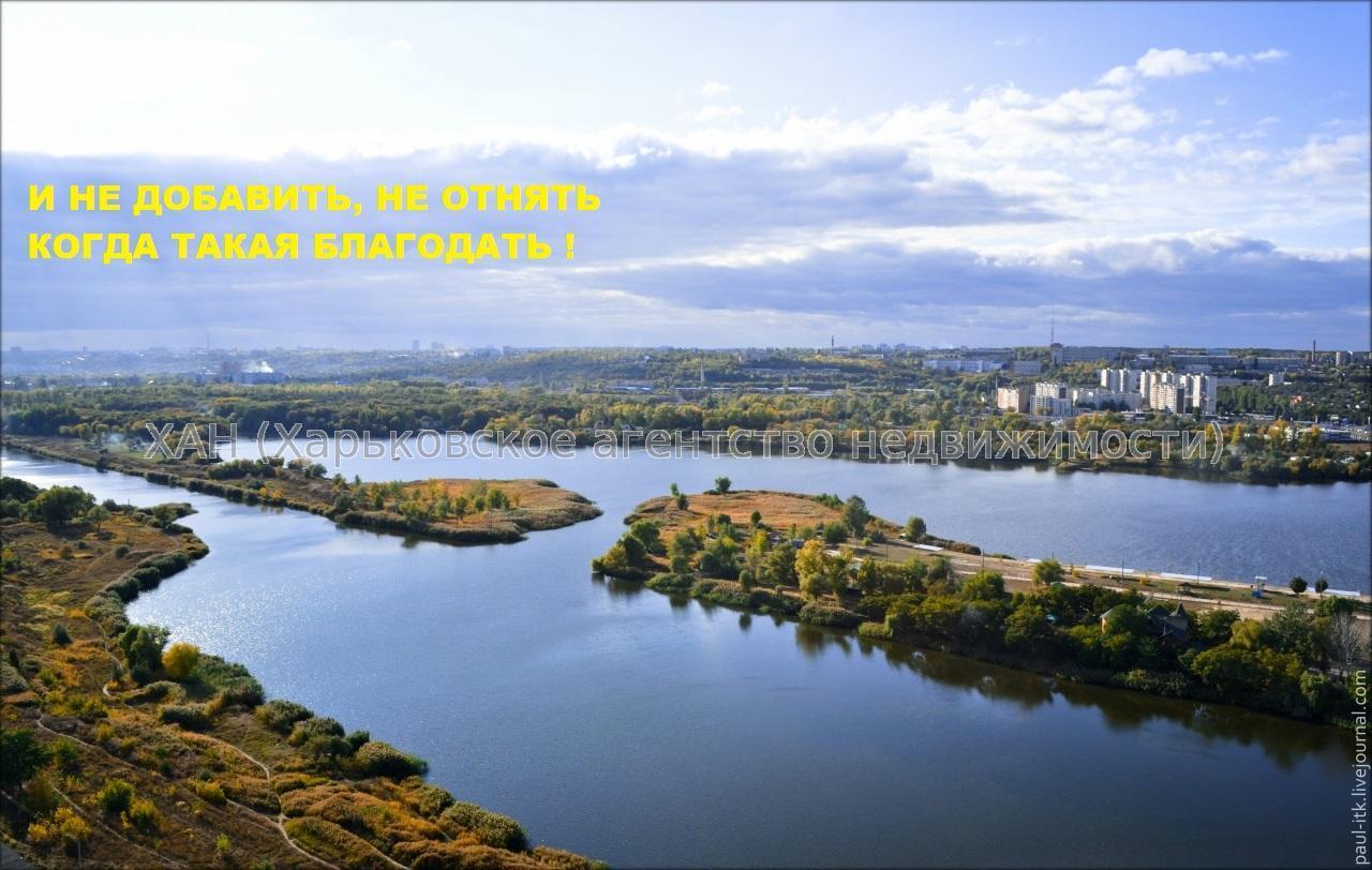 Фото 2 - Продам квартиру Харьков, Валентиновская (Блюхера) ул.