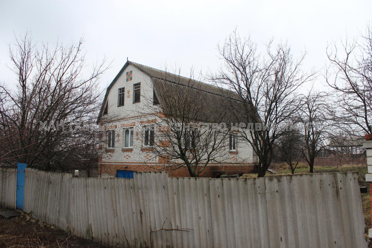 Продам дом Старый Салтов