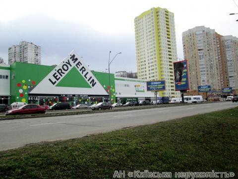 Фото 4 - Продам квартиру Киев, Саперно-Слободская ул.