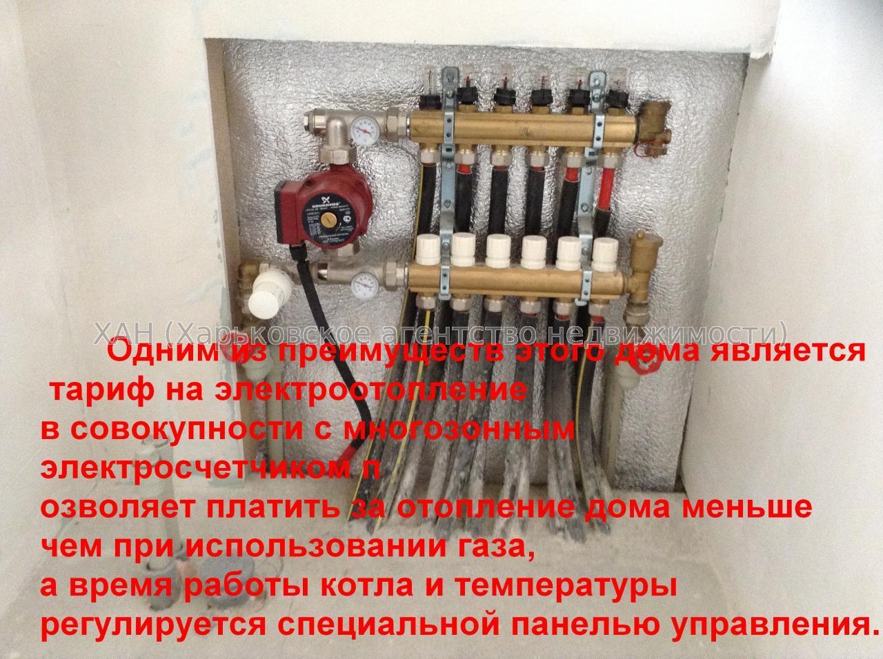 Продам дом Харьков, Парижской Коммуны ул. 5