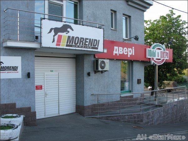 Фото 4 - Сдам торговое помещение Киев, Лобановского ул.