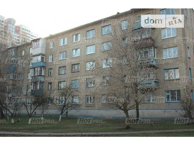 Фото 3 - Продам квартиру Киев, Курнатовского ул.