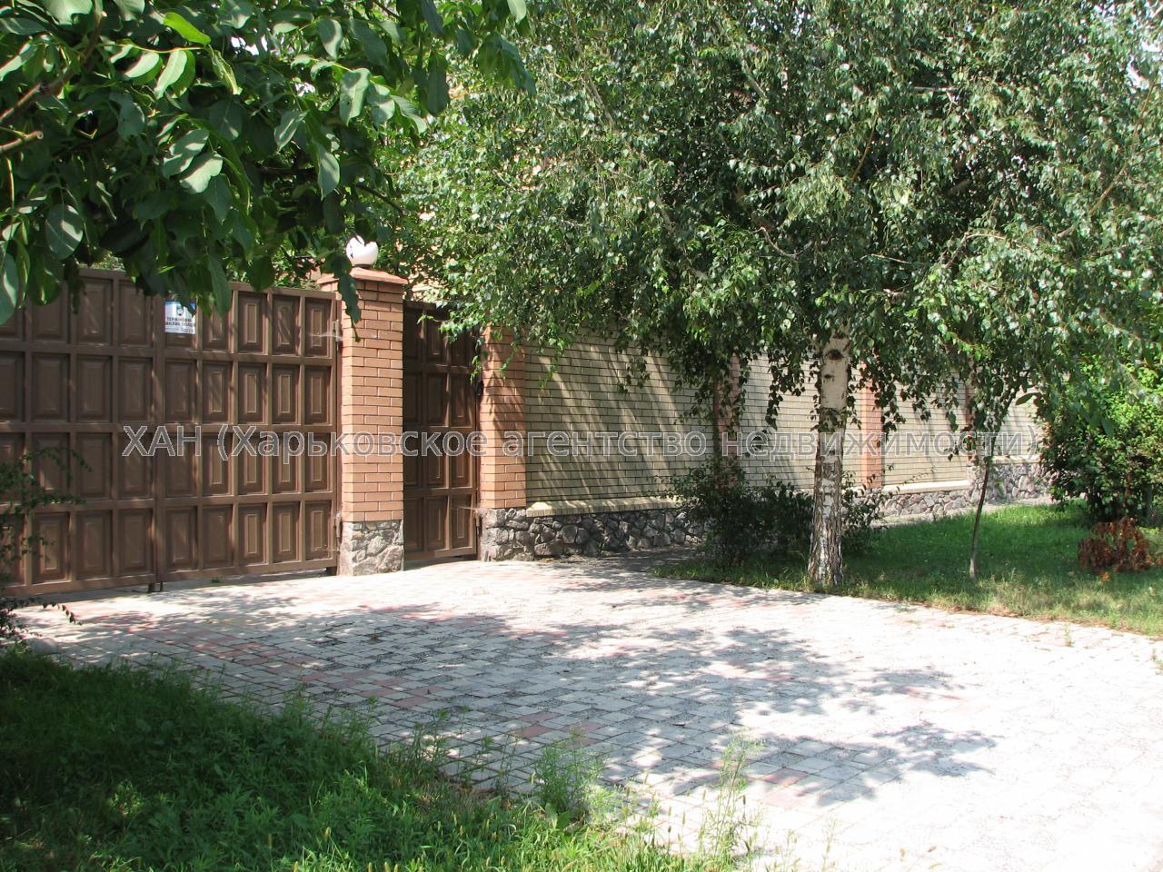 Продам дом Харьков, Киргизская ул. 4