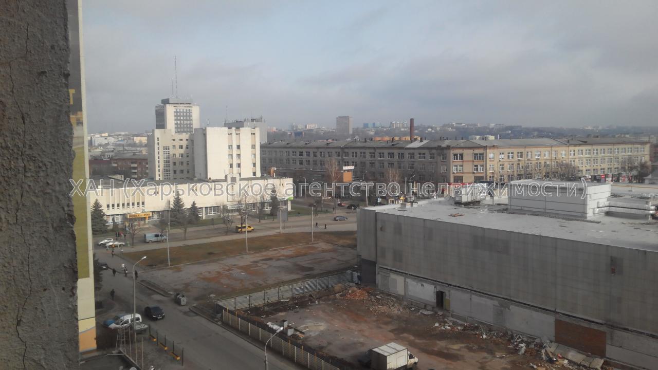 Продам квартиру Харьков, Молочная (Кирова) ул.