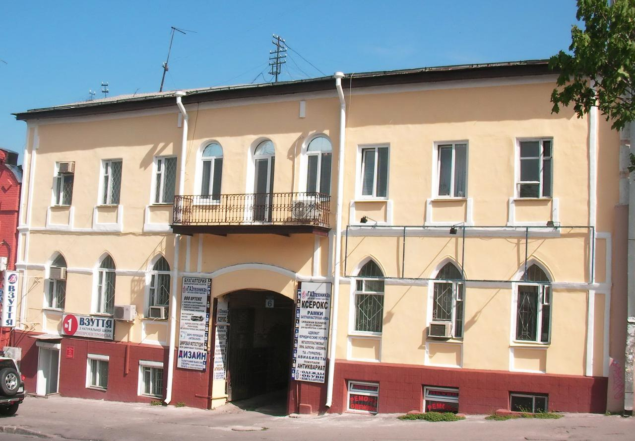 Продам отдельно стоящий офис Харьков, Бурсацкий спуск