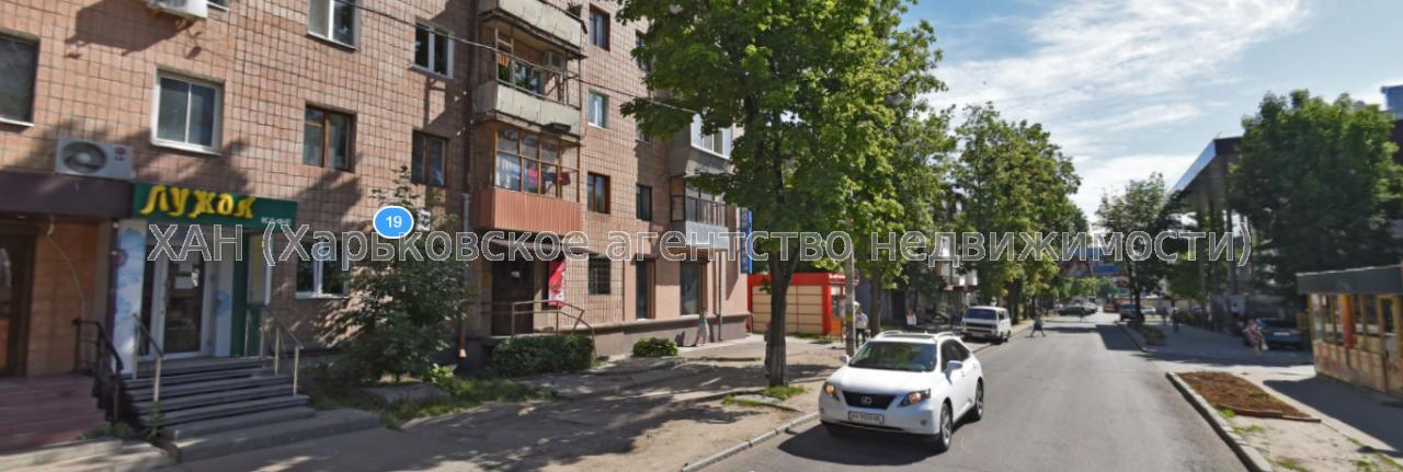 Продам квартиру Харьков, Отакара Яроша ул.