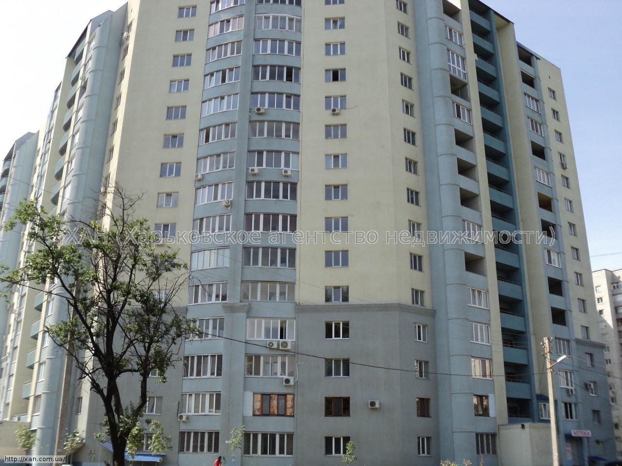 Фото - Продам квартиру Харьков, Залесская ул.