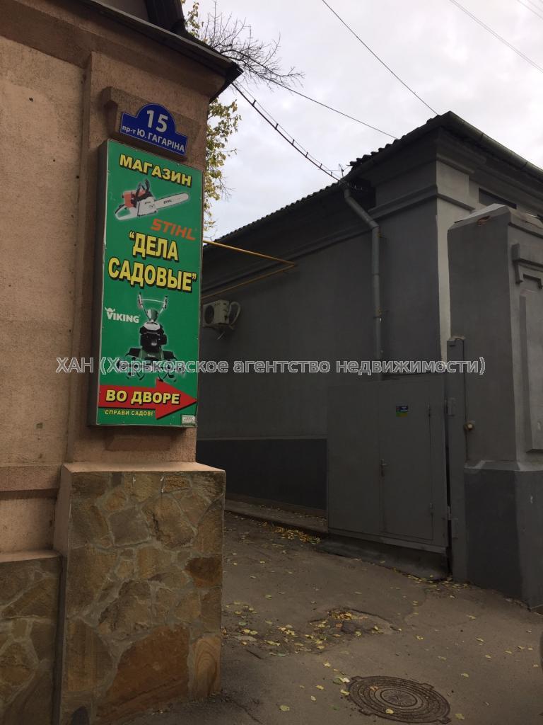 Продам участок с ветхим домом Харьков, Гагарина просп.