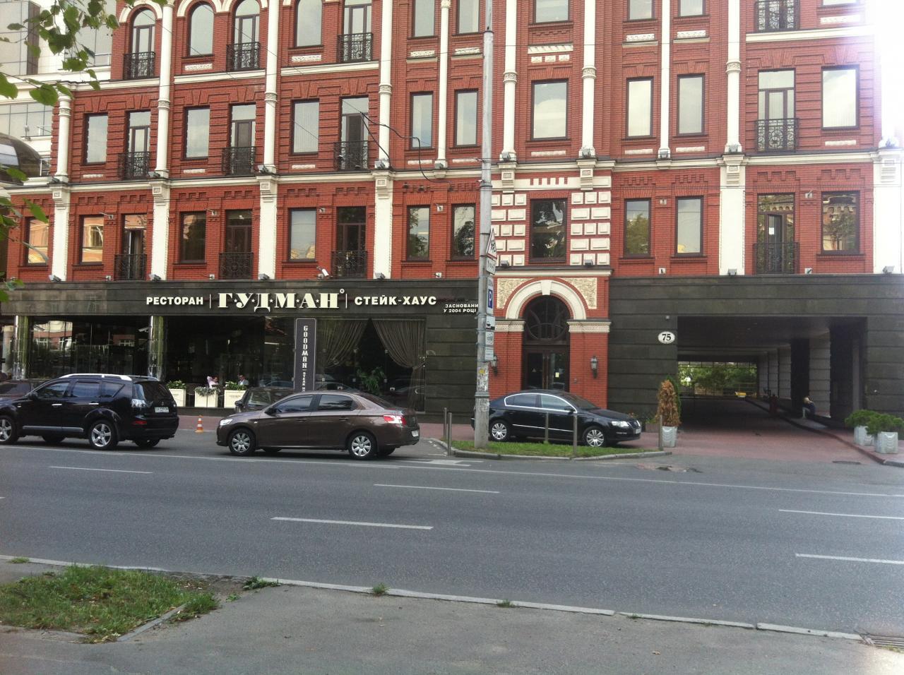 Фото - Продам участок под застройку жилой недвижимости Киев