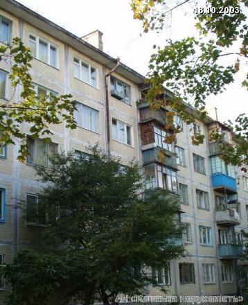 Фото 2 - Продам квартиру Киев, Щербакова ул.