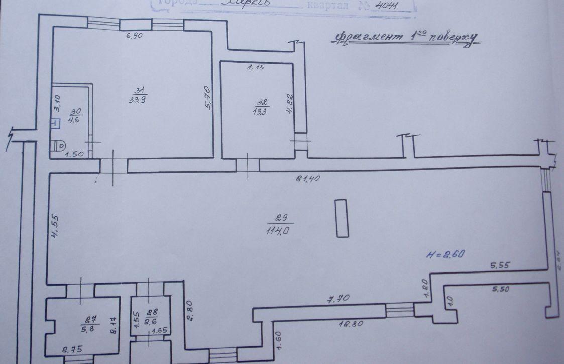 Продам нежилую недвижимость Харьков, Краснодарская ул. 2