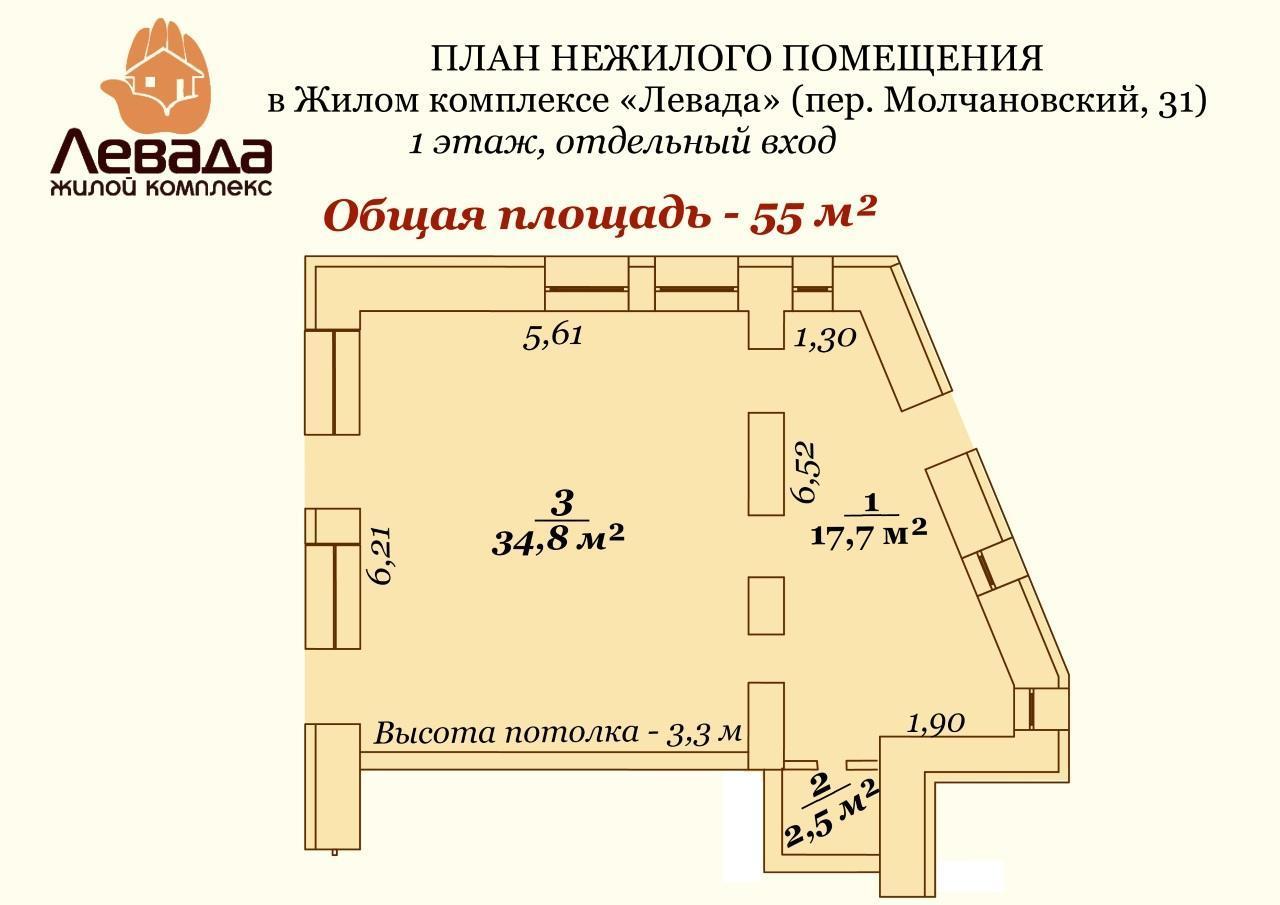 Фото - Продам квартиру Харьков, Молчановский пер.