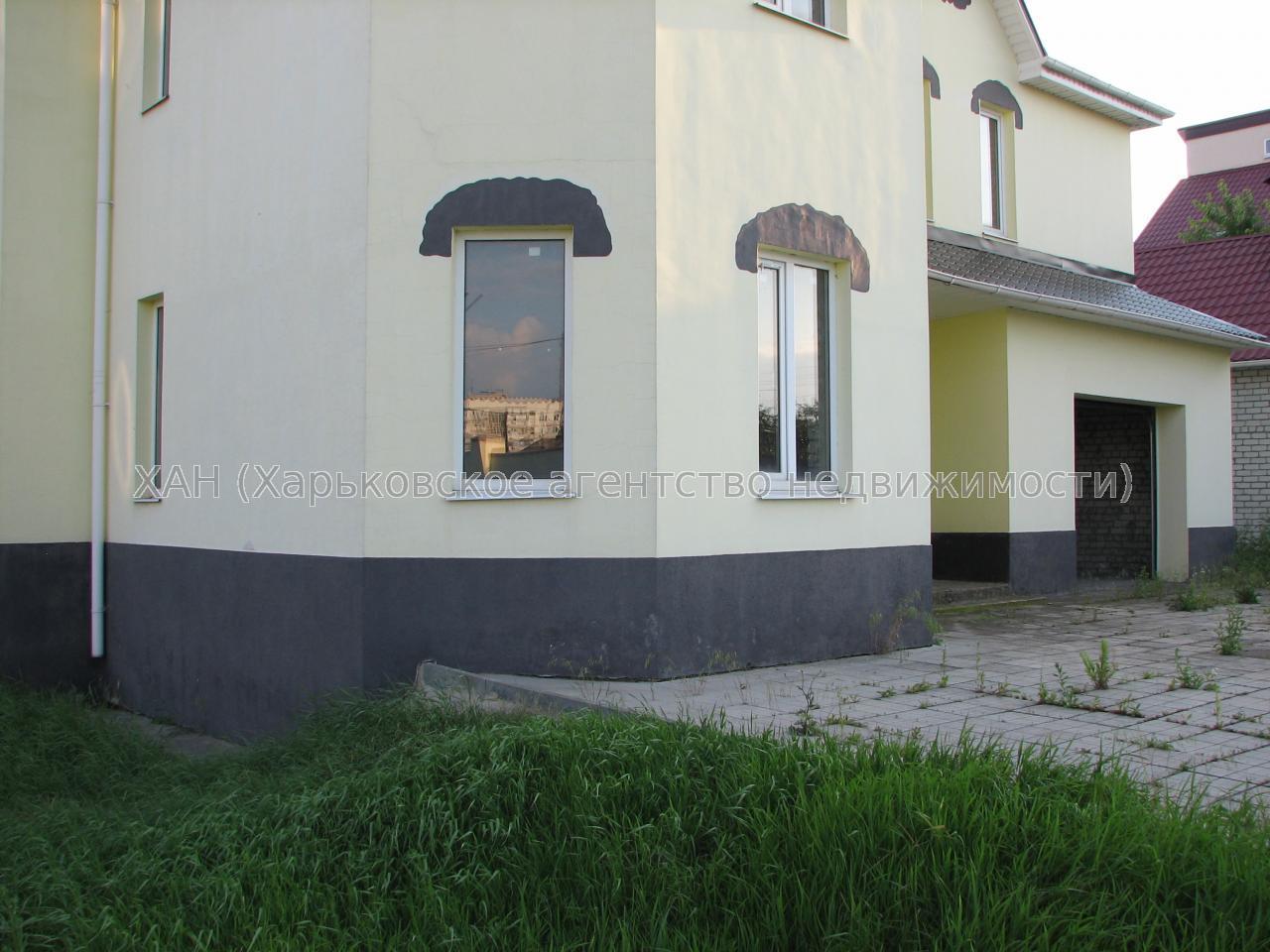 Продам дом Харьков, Зеленодольская ул. 2