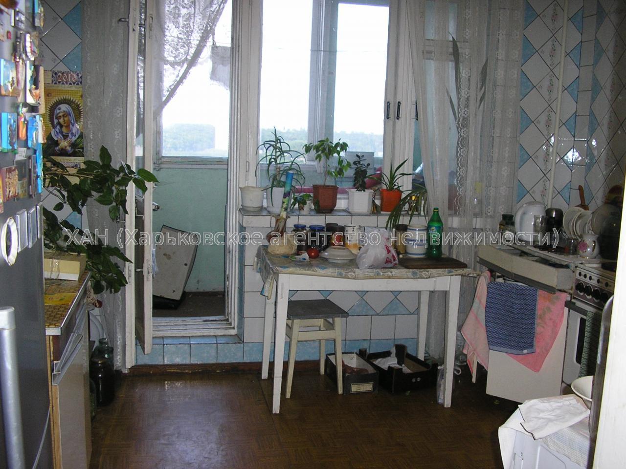 Продам квартиру Харьков, Балакирева ул. 5