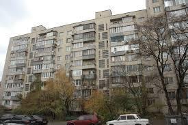 Фото - Сдам квартиру Киев, Фучика Юлиуса ул.