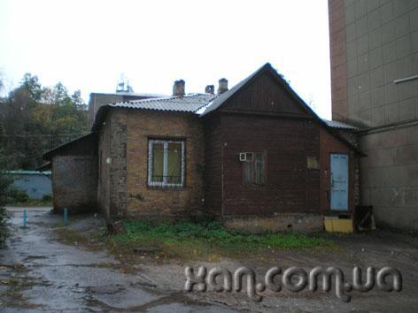 Продам отдельно стоящий офис Харьков, Алчевских (Артема) ул. 3